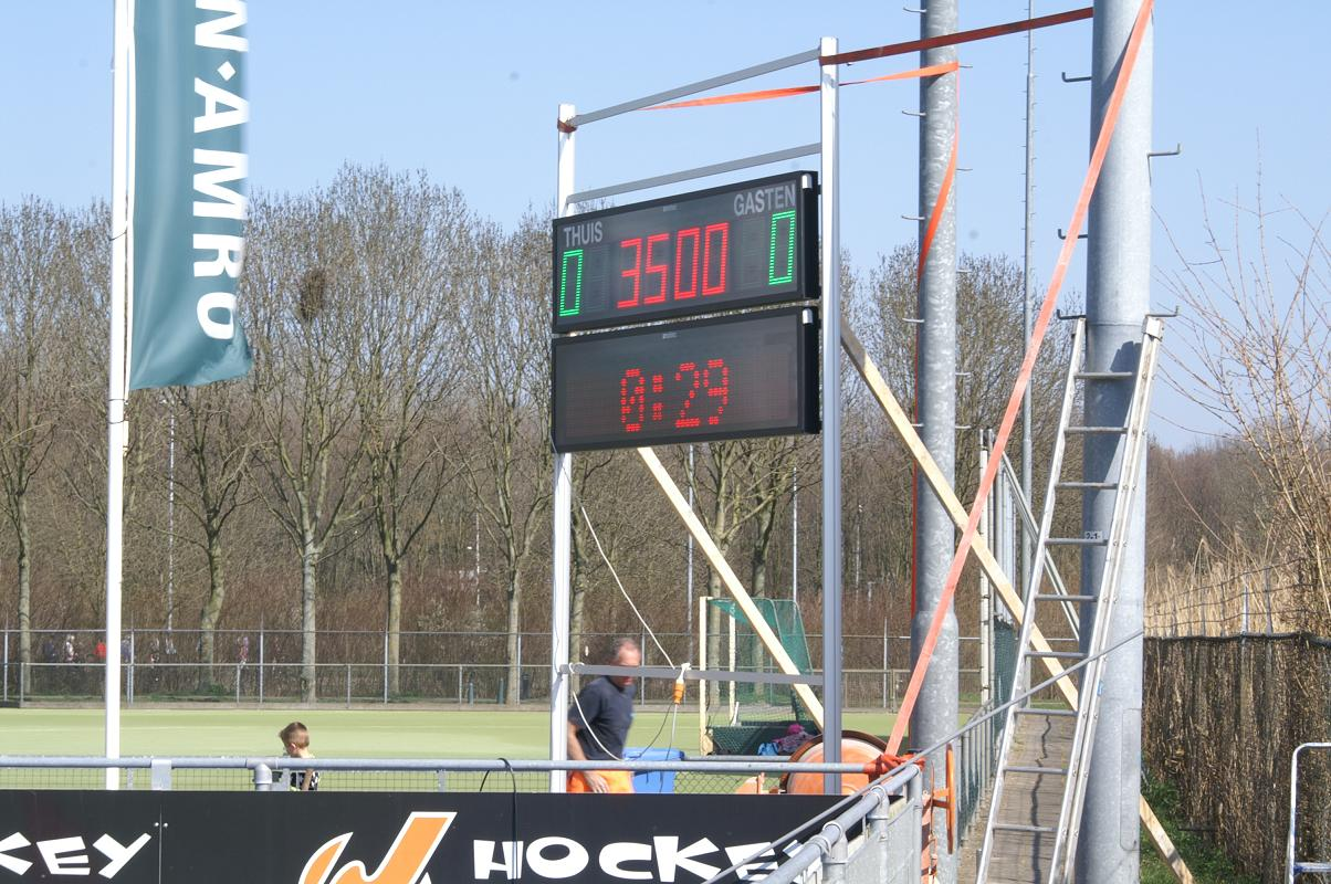 Hockey scorebord outdoor